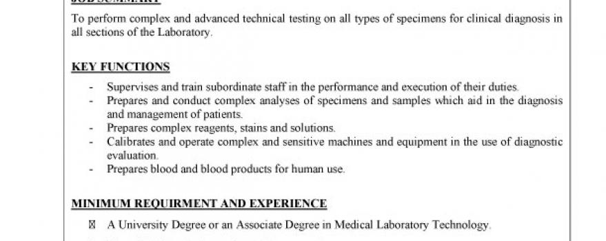 Vacancy – Medical Laboratory Technician II